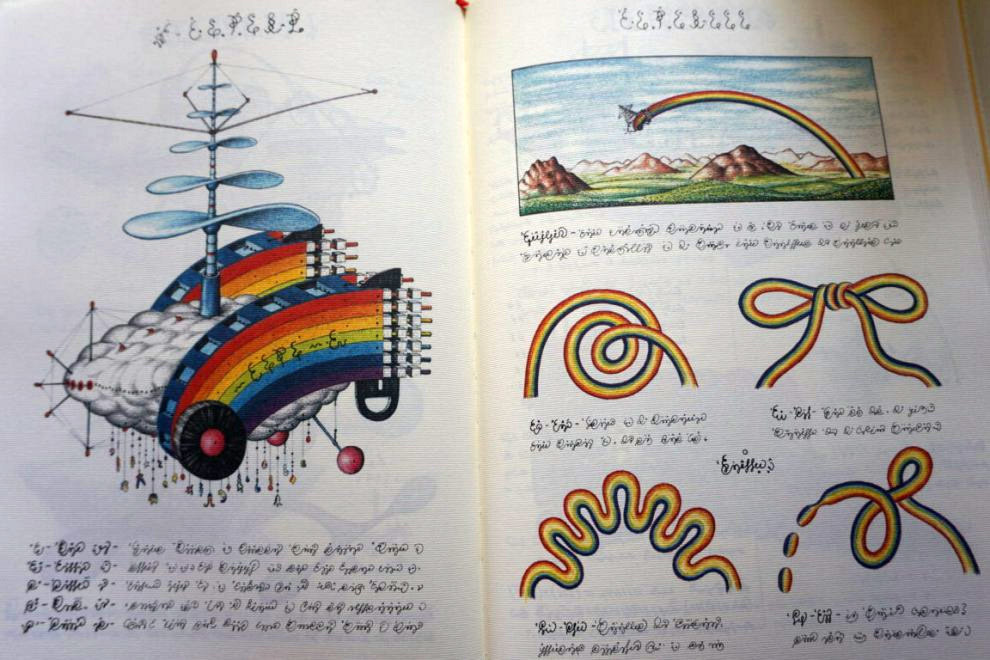 Weird Italy Codex-Seraphinianus-2 Codex Seraphinianus, the surreal encyclopedia by Luigi Serafini Italian Art, Design & Photography Italian Books Magazine  surreal encyclopedia sci-fi Luigi Serafini Italo Calvino italian artist illustration Codex Seraphinianus