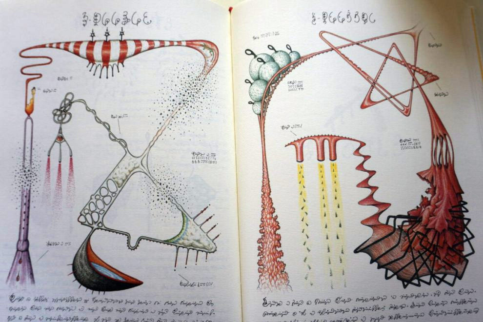 Weird Italy Codex-Seraphinianus-12 Codex Seraphinianus, the surreal encyclopedia by Luigi Serafini Featured Italian Art, Design & Photography Italian Books Magazine  surreal encyclopedia sci-fi Luigi Serafini Italo Calvino italian artist illustration Codex Seraphinianus