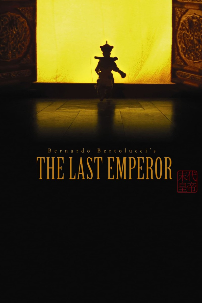 Weird Italy 7CZSCaGxCD2HXo8LrdcW183moqJ The Last Emperor
